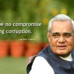 Famous Quotes From Atal Bihari Vajpayee