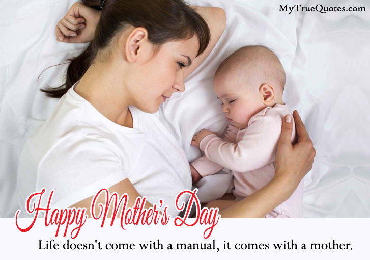 Mom Day Quotes