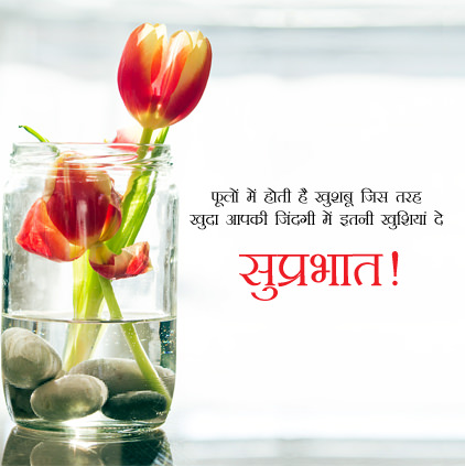 Good Morning Dp Display Pictures For Whatsapp Fb Profile On Life