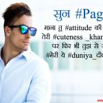 122 High Attitude Status In Hindi For Boys Girls About