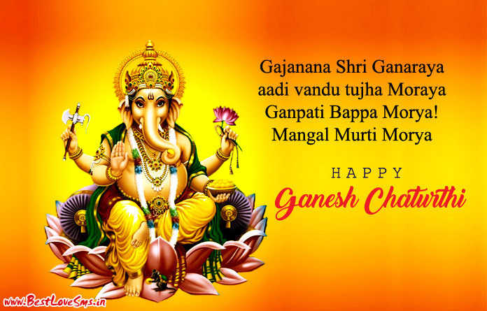 Ganesh Chaturthi Quotes Images