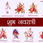 Nav Durga Images with Names | 9 Maa Durga Devi Mantra