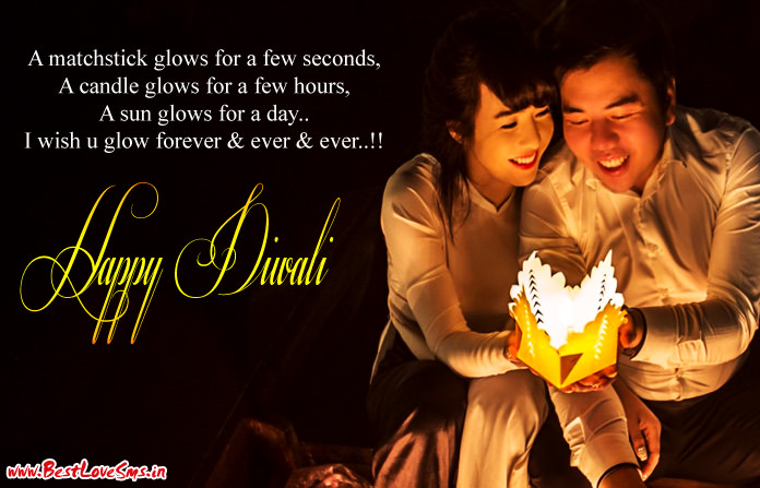 Diwali Images for Couple with Quotes