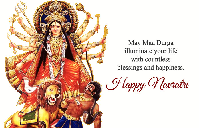 Maa Durga Quotes Image