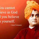 Inspiring Swami Vivekananda Quotes in English
