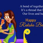 15th August 2019 Happy Rakhi Shayari Special Sms Wishes Msg