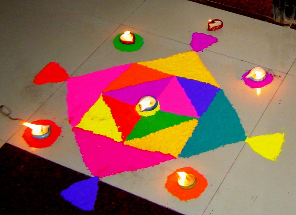 Pointed Rangoli Image