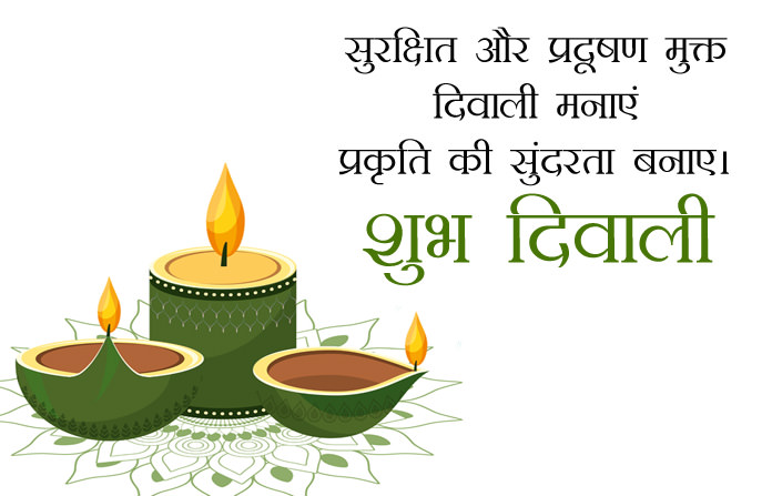 Eco-Friendly Diwali Slogans in Hindi