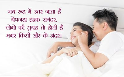 Good Morning Sms Gud Mrng Msg Shayari Wishes Text Messages