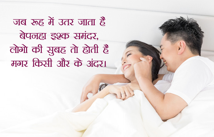 Dil Se Good Morning SMS Hindi